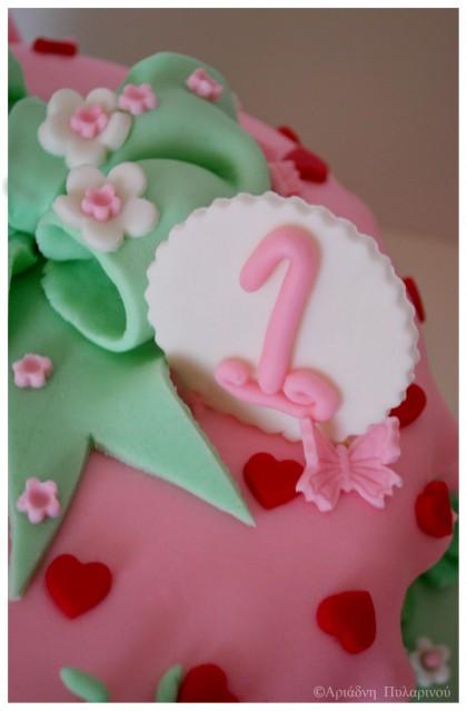 ebitas_cake.jpg