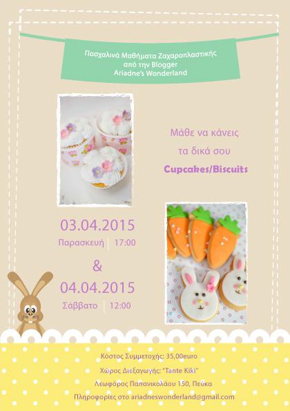 Invitation_online