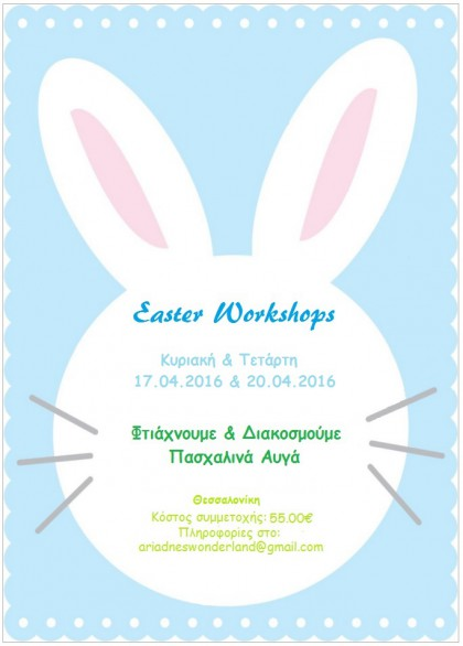 Easter_Workshop_Invitation_new