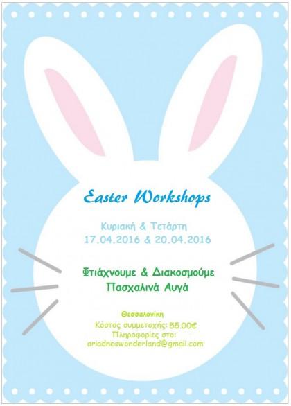 Easter_Workshop_Invitation_new