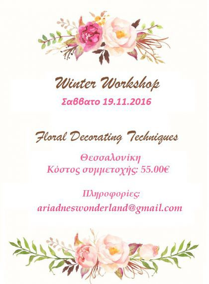 winter_workshop_floral